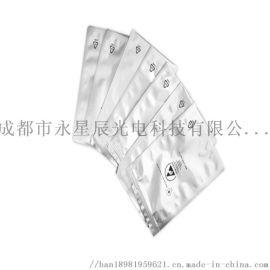 成都铝箔袋厂家直供电子数码产品专用包装