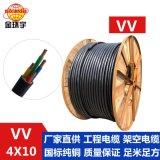 金环宇电缆厂家 VV 4*10mm2电缆 聚氯乙烯护套线 铜芯电力电缆