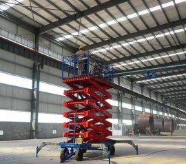 16米移动式液压升降平台
