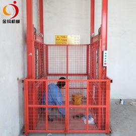 电动液压固定式升降机2吨小型仓库提升厂房简易导轨链条货梯厂家