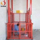 電動液壓固定式升降機2噸小型倉庫提升廠房簡易導軌鏈條貨梯廠家
