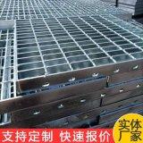 热镀锌格栅板 污水治理用钢格板厂家