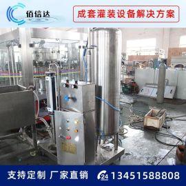 全自动饮料灌装机 果汁饮料纯净水矿泉水灌装机