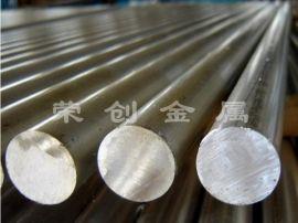 2017铝板,广东2017铝板价格,西南铝2017铝板