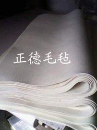 机制工业细白羊毛毡(进口澳洲羊毛材质)