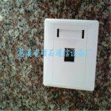 供应86型SC单口光纤信息面板 光纤信息插座