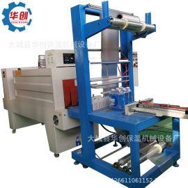 厂家生产纸箱热收缩包装机 直线式袖口式热收缩膜机套膜机品质型