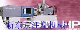 二手高速卧式注塑成型机(SG150)