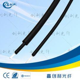 纤芯0.5外1.0mm黑皮塑料光纤线通信光纤面板故障指示器传感器光纤