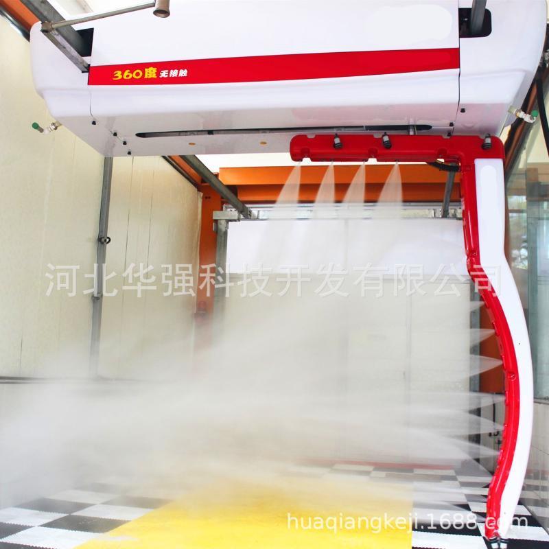 360度洗车机电机防护罩 全自动洗车房 无接触式洗车操控台及外壳