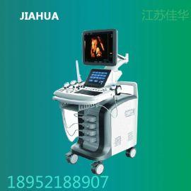 (推车式)彩色多普勒超声诊断仪/彩超厂家/江苏三维彩超厂家