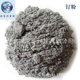 超细钌粉 1-3µ m 微米钠米钌粉99.95%钌粉