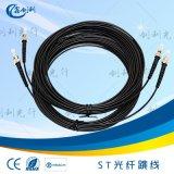 ST塑料光纖連接線工控設備光纖跳線光信號醫療感測器海洋光學光纖