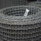 鋼絞線軋花網(BSX03)