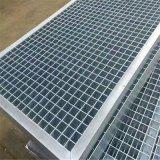 重庆镀锌钢格栅钢格板生产厂家供应水厂电厂沟盖板平台网格板