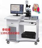 全自动  分析仪(医用版)   质量分析仪