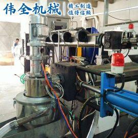 PE PP通用造粒机 塑料薄膜破碎清洗造粒机造粒线