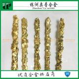YD型硬質合金焊條 狼牙棒合金焊條