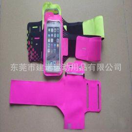 健身裝備運動臂帶運動手臂套手機腕套手機防水包電壓臂帶手機臂袋
