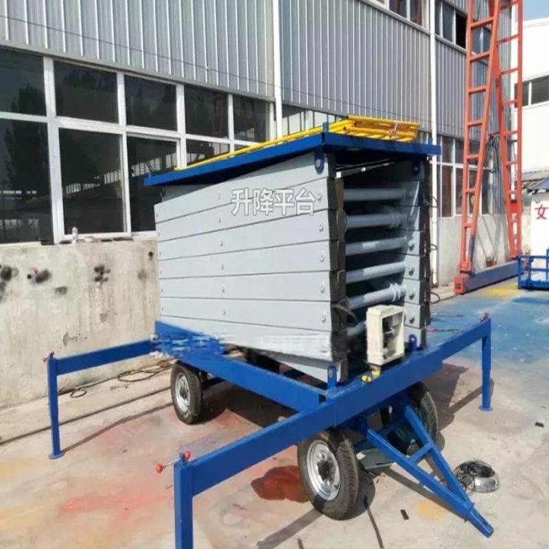 剪式升降台升降货梯 四柱铝合金升降平台
