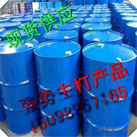 韩国SK原装绿色桶正庚烷放心下单|正规厂家正庚烷质优价廉