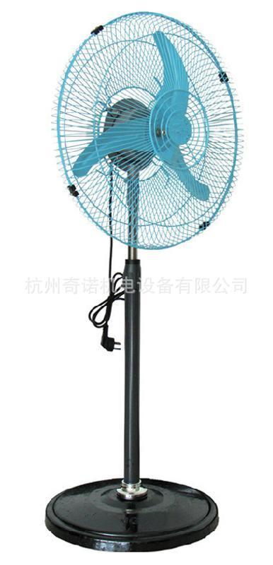 500MM升降式工業落地扇/立杆高度可調風扇/全銅電機落地牛角扇