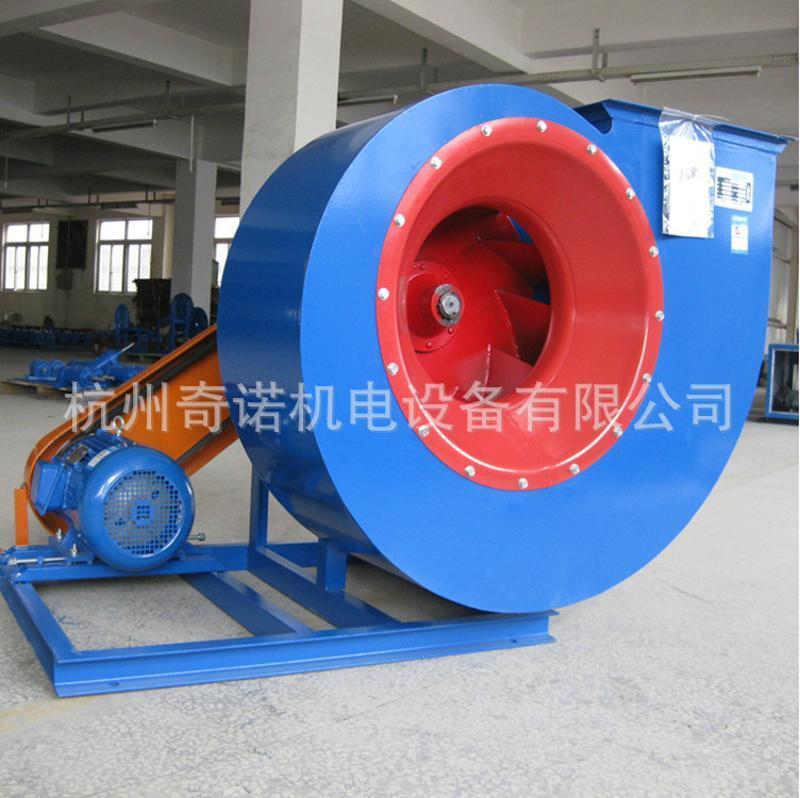 供應4-72-6.3C型低噪音分體式皮帶連接大型工業離心通風機