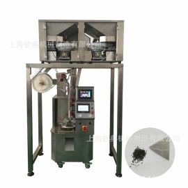 全自动铁观音三角包量杯式自动包装机 尼龙三角包茶叶包装机