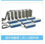 超聲波振動器 嵌入式超聲波清洗  山東鑫欣