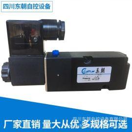 东朝 二位五通 电磁阀4V210-08B AC220/24DC 厂家直销 量大从优