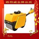 *ROADWAY 供應RWYL32/ RWYL32C壓實機械 小型振動壓路機 手扶式雙鋼輪壓路機