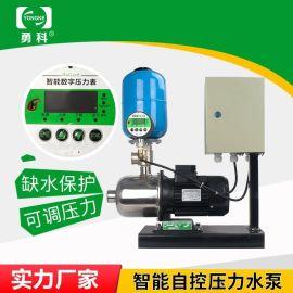 家用无塔供水器 无塔供水缺水保护 自动恒压供水设备
