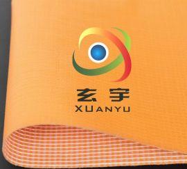 PVC單面塗層布PVC夾網布,單面貼箱包面料