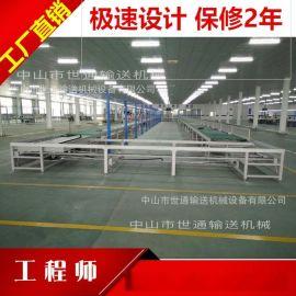 电视机组装生产线电视流水线设备厂