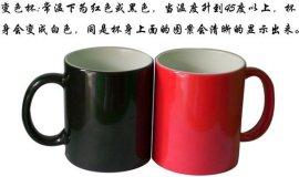 照片杯diy陶瓷杯DIY马克杯