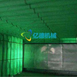 大型機械設備噴漆房 烤漆房 三維噴漆臺 伸縮房伸縮噴漆房
