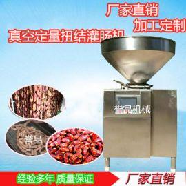 全自动真空叶片灌肠机 液压灌肠机 台湾烤肠真空定量扭结灌肠机