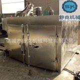 全自動魚豆腐蒸煮箱網上貿易 烤腸煙燻爐設備 製作廠家