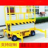 戶外移動式液壓貨梯升降機升降貨梯升降平臺固定式施工升降機