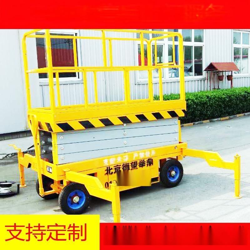 户外移动式液压货梯升降机升降货梯升降平台固定式施工升降机