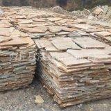 廠家生產天然文化石板岩 黃木紋規格板 鏽色板岩地板天然黃色頁岩