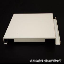 厂家直销勾搭铝单板装饰室内吊顶勾搭式天花铝单板定制