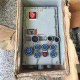 水泵防爆磁力启动器