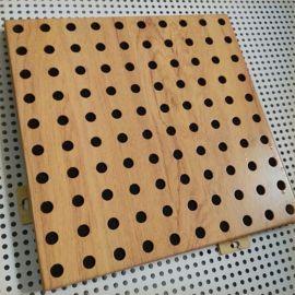 氟碳冲孔铝单板幕墙异型外墙雕花木纹幕墙铝板