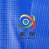 海宁工厂专一生产加工货场盖布 篷盖布 防雨布 PVC夹网布