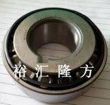 高清實拍 KOYO HI-CAP TR0708-1-N 圓錐滾子軸承 TR0708