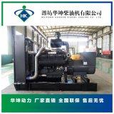 房地產小區商場停電備用上柴400kw柴油發電機組上海上柴股份