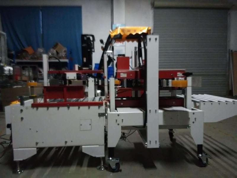 江蘇直銷全自動角邊封箱機  工字型封箱機  膠帶紙箱封口機