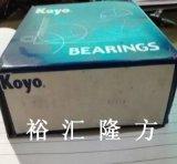 高清实拍 KOYO TR111104 圆锥滚子轴承 TR 111104 原装正品