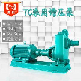 4TC-30全自动加压水泵家用 自来水增压自吸泵